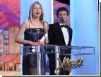 Украина получила «Золотую пальмовую ветвь» в Каннах