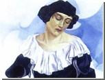 Sotheby's выставит на продажу альбом с эскизами Шагала