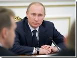 "Путин запретил Кудрину идти на ""Ночь музеев"" днем"