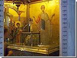 Мощи святого Димитрия Солунского побывают в храмах Приднестровья