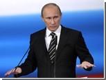 В Ростове отменили премьеру моноспектакля о Путине