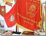 Выставка, подготовленная в Слободзее, познакомит молодежь с символами советской эпохи