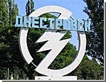 В Днестровске дни 22, 23 и 24 мая объявлены выходными