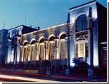 Свердловская филармония будет полгода отмечать свой юбилей