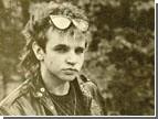 Скончался основатель легендарной питерской группы «Алиса»