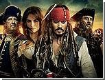 """Тираспольчанам покажут очередную часть """"Пиратов карибского моря"""" в день мировой премьеры"""