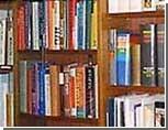 На Южном Урале выберут лучшие библиотеки