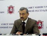 Премьеру Джарты понравился новый логотип Крыма / Потому что не домик, не квадратик и не кубик