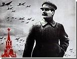 В Москве группа граждан добивается разрешения установить памятный знак Сталину