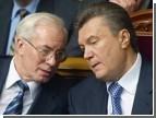 Азаров движется «в одном темпе» с Януковичем. За что и не уволят
