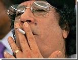 Каддафи теряет силы / У ливийского лидера осталась лишь пара сотен солдат и десять генералов