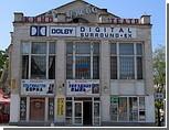 """""""Русский блок"""" требует не допустить передачи кинотеатра в Севастополе под католический храм"""