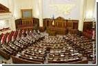 Депутаты отобрали мандат у регионала. Нечего на двух стульях сидеть