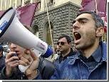 Грузия готовится к Дню гнева / Бурджанадзе заявила о революции в стране