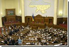 «Кнопкодавы» заставили каждую украинскую семью заплатить олигархам по полторы тысячи гривен /профсоюзы/