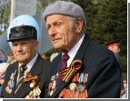 Янукович обещает навести порядок в ситуации с красными знаменами. Давно пора