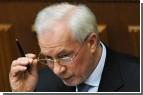 Азаров: Миллер может говорить все, что угодно, мы же исходим из фактов