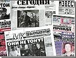 Ахметов и Фирташ усиливают медиа-присутствие в Крыму