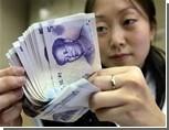 Юань бьет рекорды / Стоимость валюты КНР выросла к доллару до нового рекорда