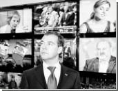Медведев рассказал о своем отношении к интернет-сленгу