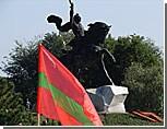 Общественно-политические силы Приднестровья удовлетворены поправками в Конституцию