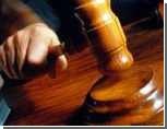 Суд отказался по просьбе прокуратуры арестовать Файнгольда (ОБНОВЛЕНО)
