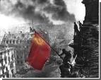 Олийнык: Термин «Знамя Победы» ввел Ющенко