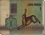 Белоруссию ждет девальвация
