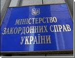 Между Украиной и Чехией разгорается дипломатический скандал