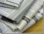 Евпаторийские власти признали - они хотят купить лояльность местных журналистов