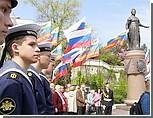 В Севастополе отметили 228-ю годовщину основания Черноморского флота