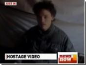 Талибы распространили видео с похищенным гражданином Канады