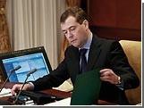 Медведев уволил трех генералов МВД
