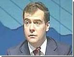 """Медведев обещал через 10 лет подумать о выборах губернаторов / """"Выборы могут создать ненужное напряжение"""""""