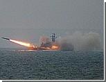 Российский флот провел ракетные стрельбы накануне захода кораблей США в Черное море