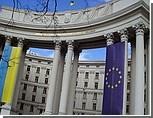 """Украина анонсирует """"прорыв"""" в переговорах по Приднестровью"""