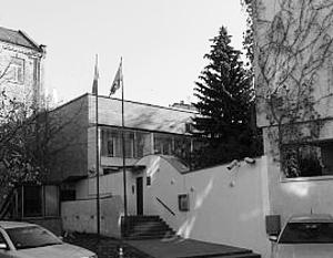 Чешские дипломаты шпионили за Россией из Киева