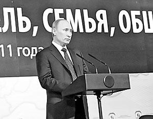 Путин позвал педагогов в Общероссийский народный фронт