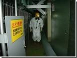 "Умер ликвидатор последствий аварии на ""Фукусиме"""