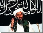 Американцы допросили вдов бин Ладена
