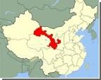 В одном из банков Китая прогремел взрыв. Десятки пострадавших