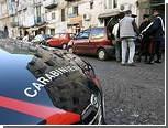 Полиция конфисковала у итальянской мафии активы на 600 миллионов евро