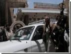 В Йемене очередная бойня. 400 пострадавших