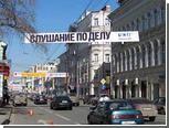 Неадекватная лошадь ранила в Москве трех женщин