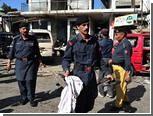 Число жертв теракта в Пакистане выросло до 98 человек