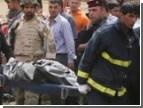 В Ираке смертник подорвал себя возле полицейского участка. Десятки погибших