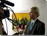 """Голландский суд отказался закрыть дело против автора фильма """"Фитна"""""""