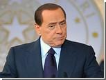 Берлускони бросил войска на уборку мусора в Неаполе