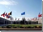 В Киргизии появится представительство НАТО. Это только начало