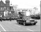 Парад Победы прошел на Красной площади